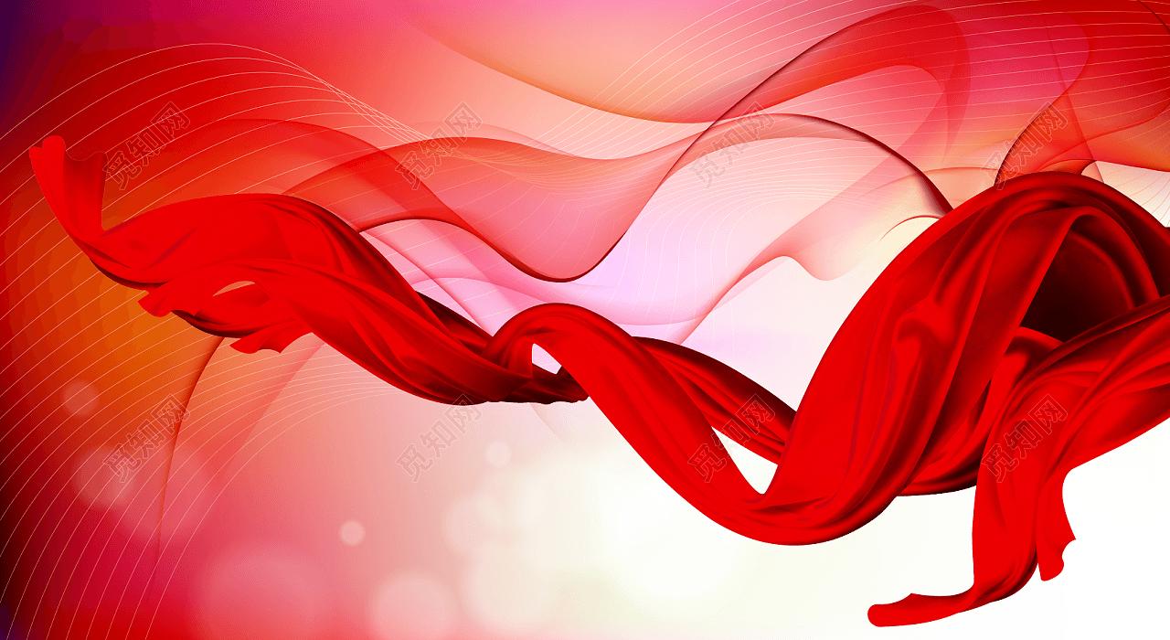 红飘带素材