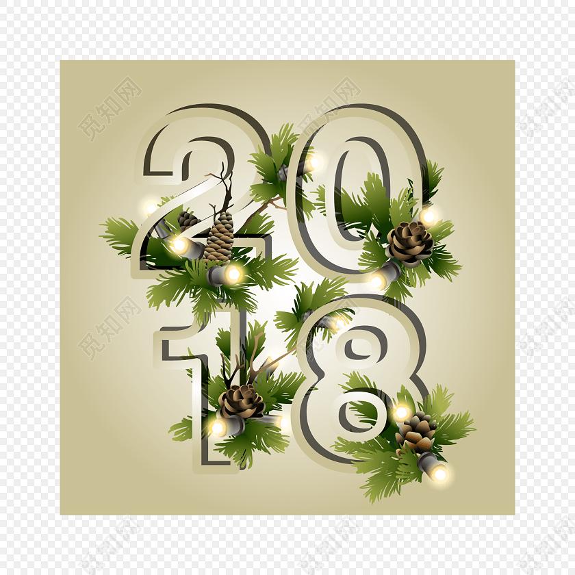 2018松针松果装饰矢量图