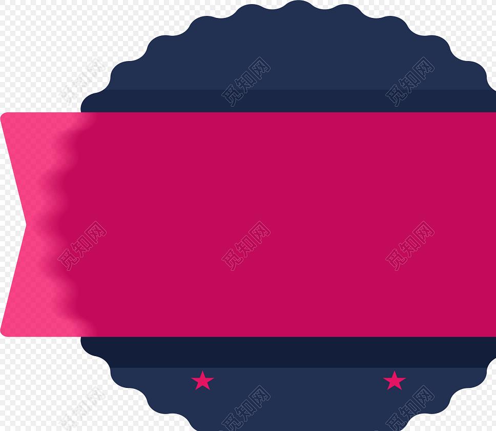 红色矢量不规则文本框对话框免费下载_矢量素材_觅知网