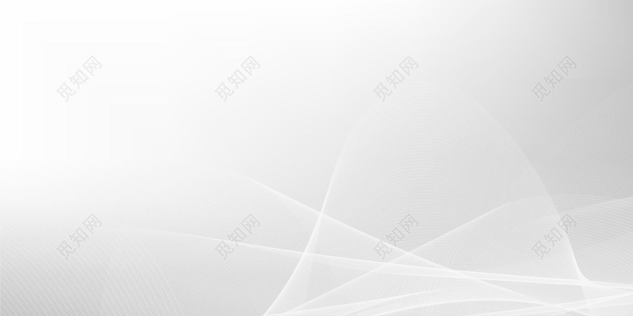 白色灰色渐变线条曲线底纹波纹背景图标签:背景 背景素材 矢量海报主
