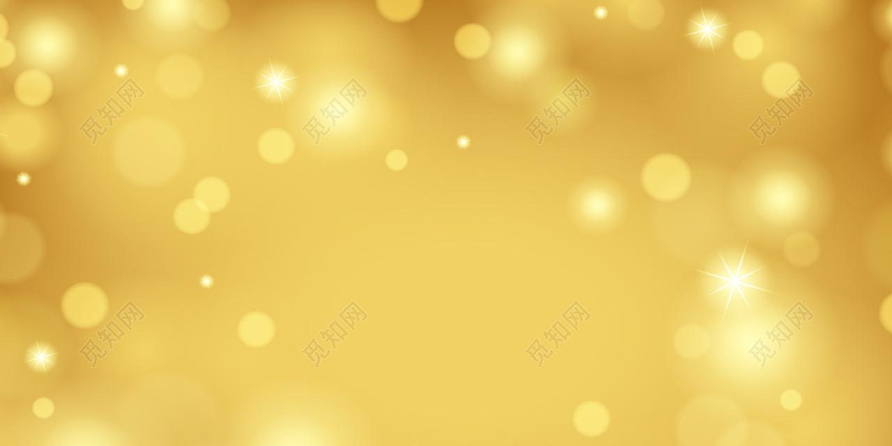光圈光点梦幻浅金色背景图免费下载_背景素材_觅知网
