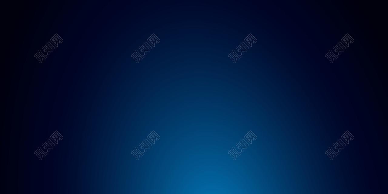 (独家) 下载jpg下载ai 背景素材 大气质感蓝色商务纯色渐变背景图标签