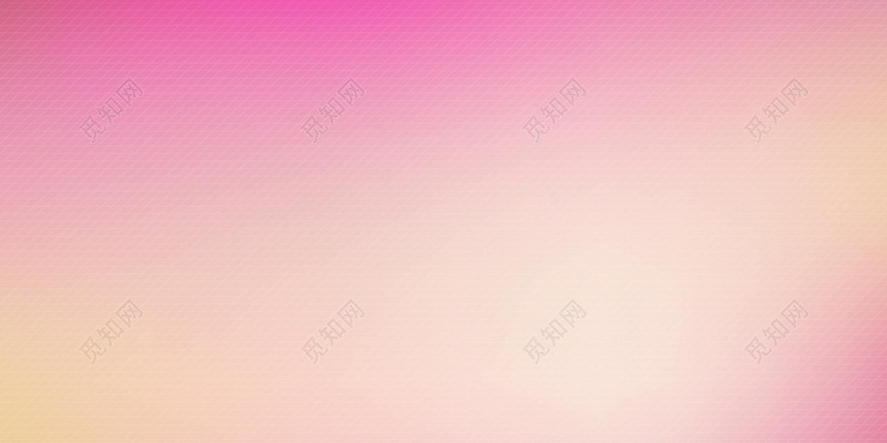 浅色粉色墨痕渐变背景图纯色免费下载_背景素材_觅知网