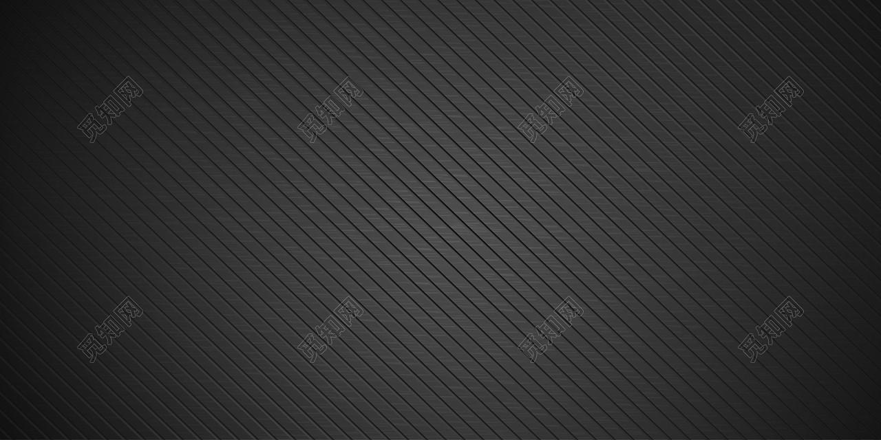 线条条纹纹理质感拼接底图黑色渐变背景图