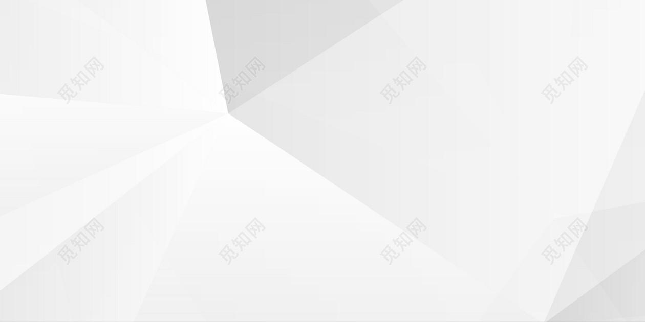 大气简约灰色白色质感纹理菱形不规则图形背景