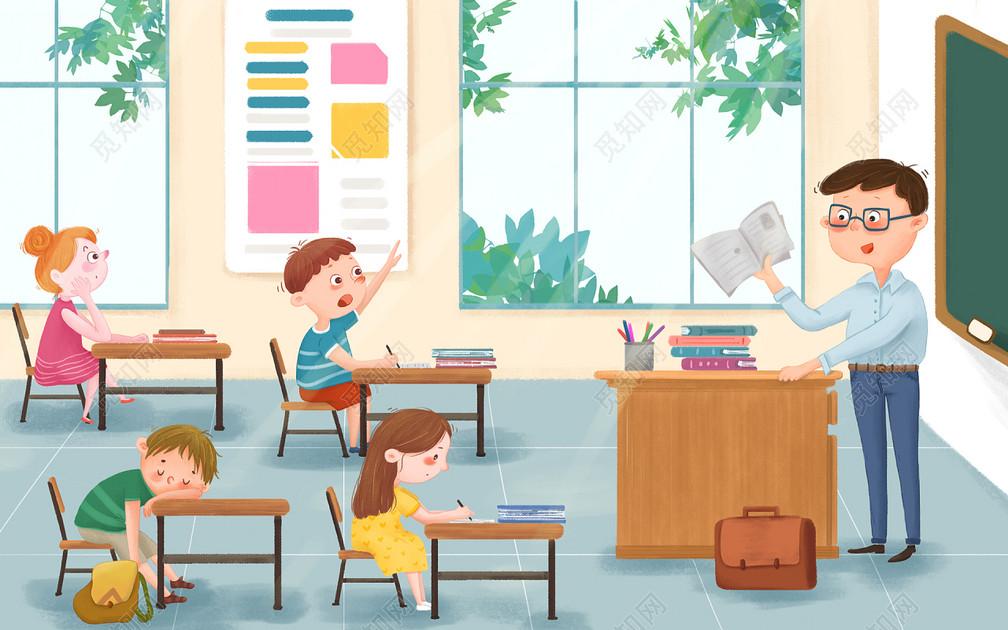 开学教师节老师给学生上课场景卡通人物插画图片
