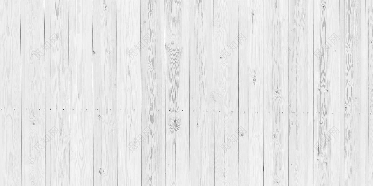 白色纯色简约清新装饰木质背景素材