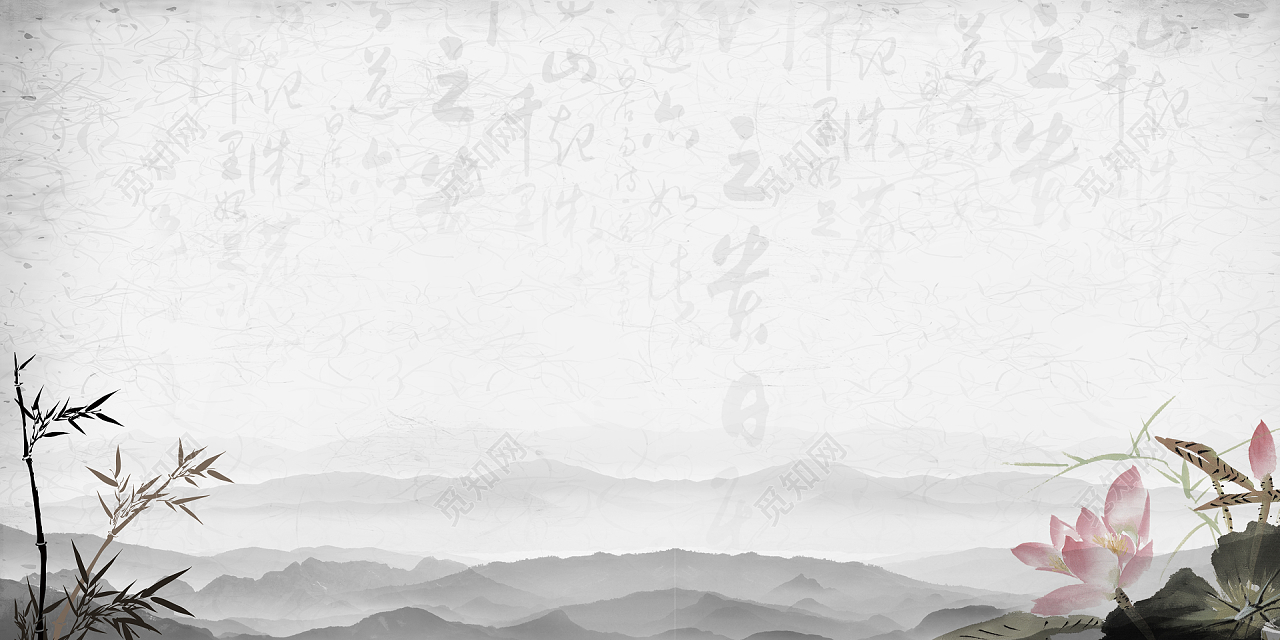 水墨中国风清新背景古风山水画素材