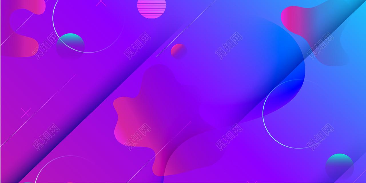 彩色流体渐变网页背景图