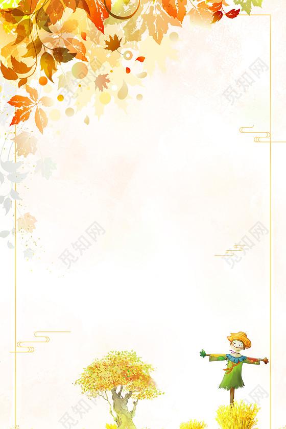 秋季秋天黄色风景背景矢量素材免费下载_觅知网