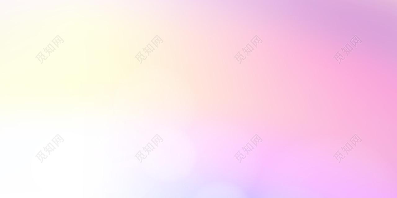 淡粉色渐变网页背景图纯色