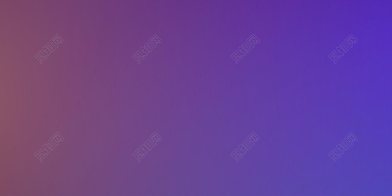 紫色纯色网页矢量背景图