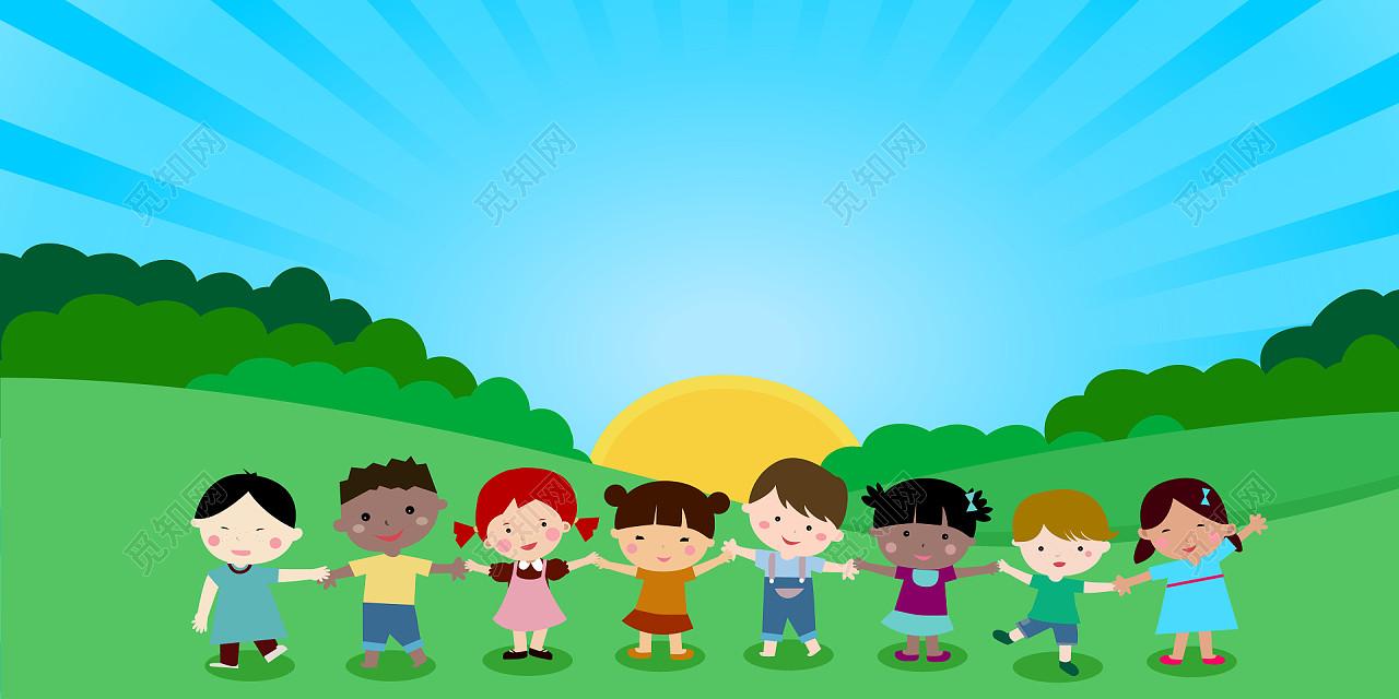 卡通儿童小人人物网页背景矢量素材免费下载_背景素材