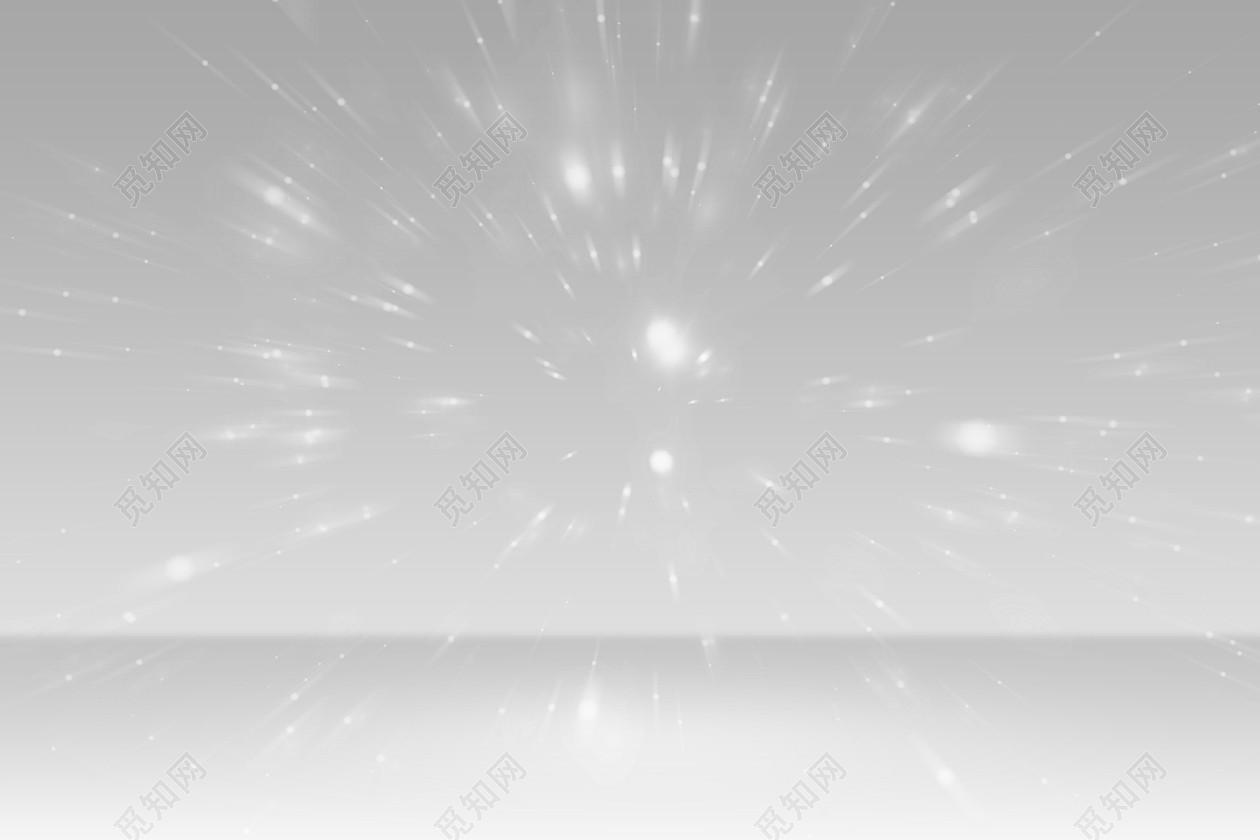 灰色白色星光舞台灯光背景免费下载_背景素材_觅知网