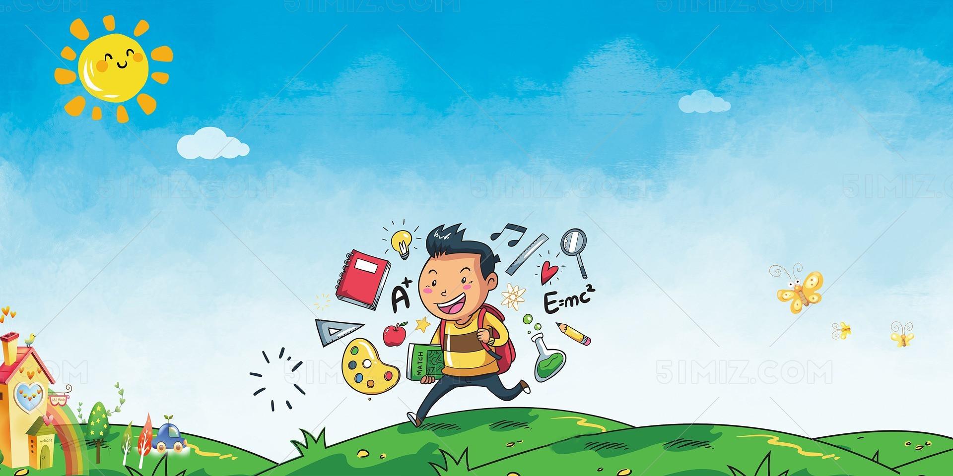 卡通水彩手绘风开学季海报背景