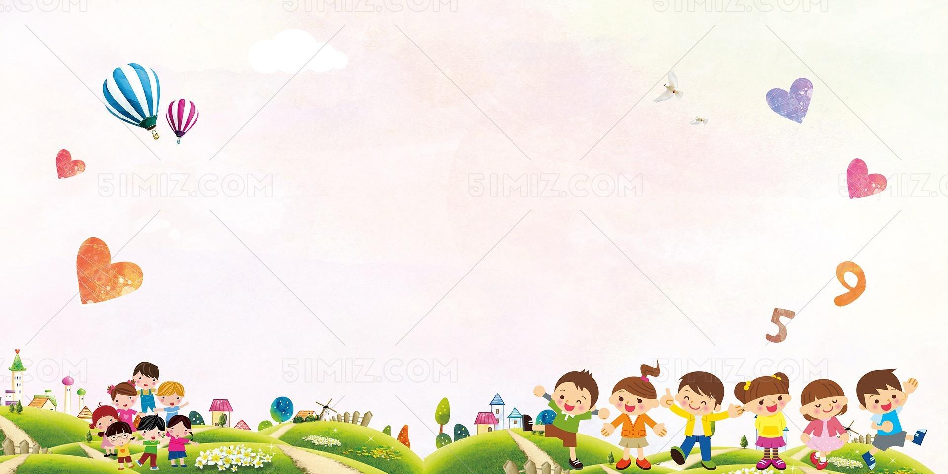 卡通儿童水彩手绘风开学季欢迎新同学背景人物