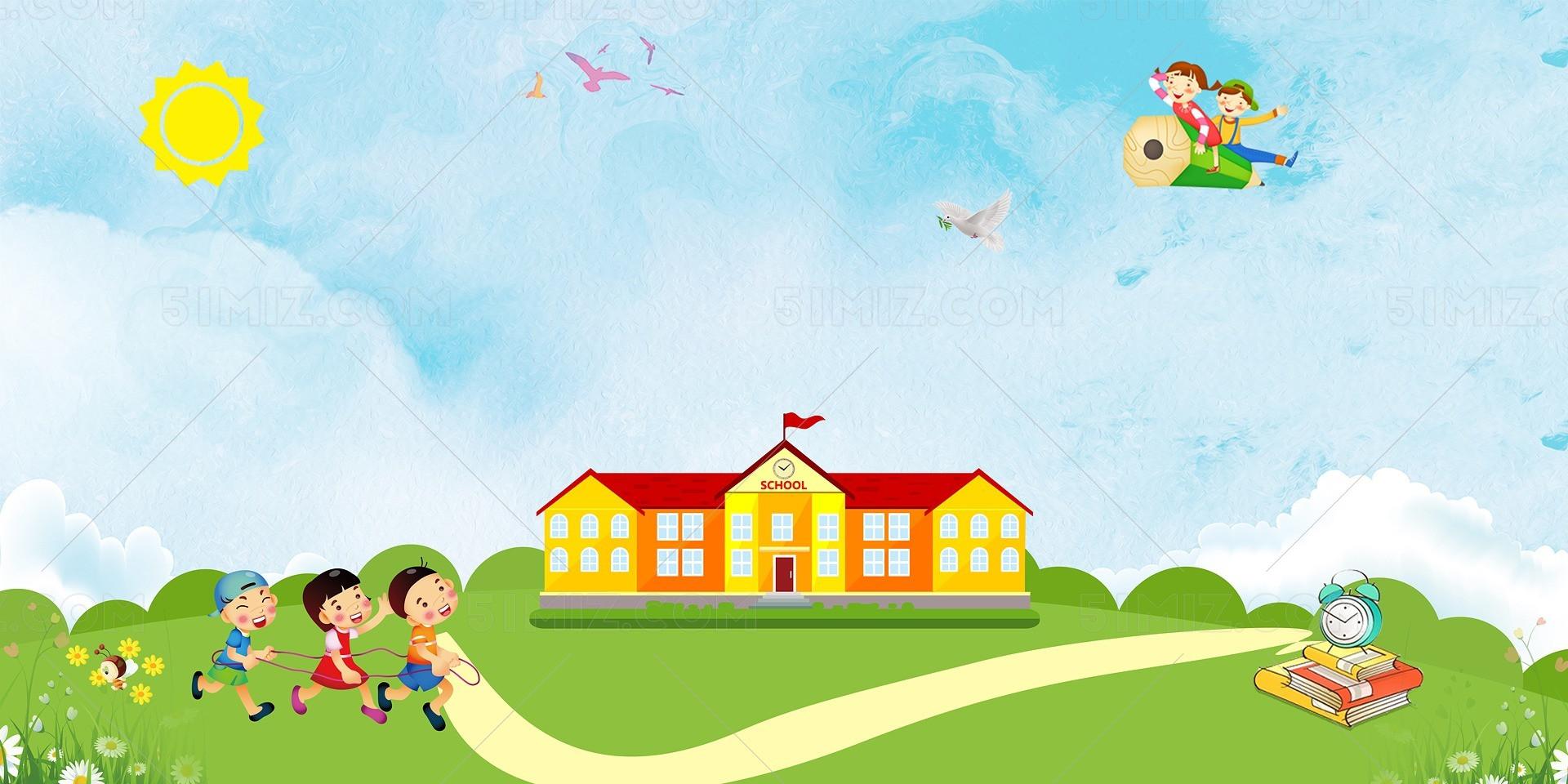 (独家) 下载jpg下载psd 背景素材 卡通儿童水彩手绘开学季背景标签