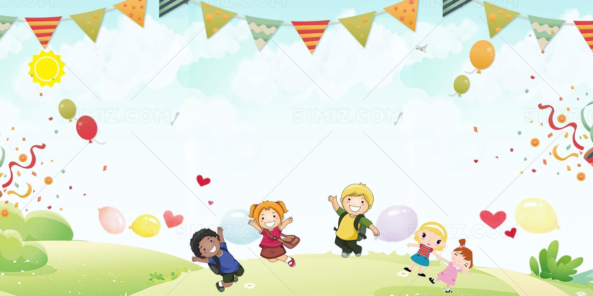 卡通水彩手绘开学季背景