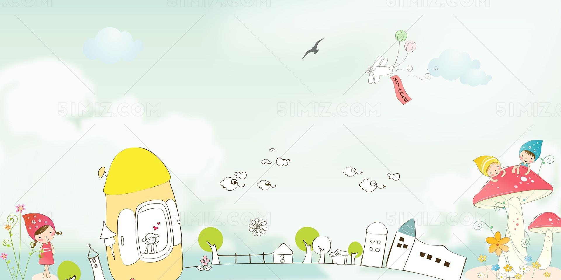 卡通水彩童趣手繪風開學季背景