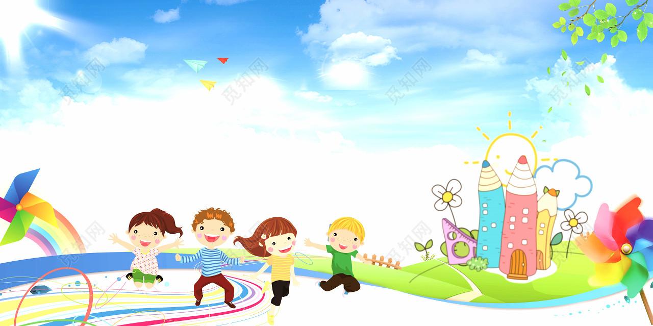 可爱卡通儿童开学典礼展板海报背景
