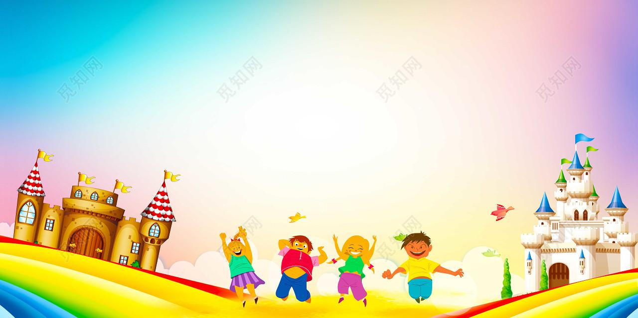 卡通风开学季可爱儿童元素海报背景