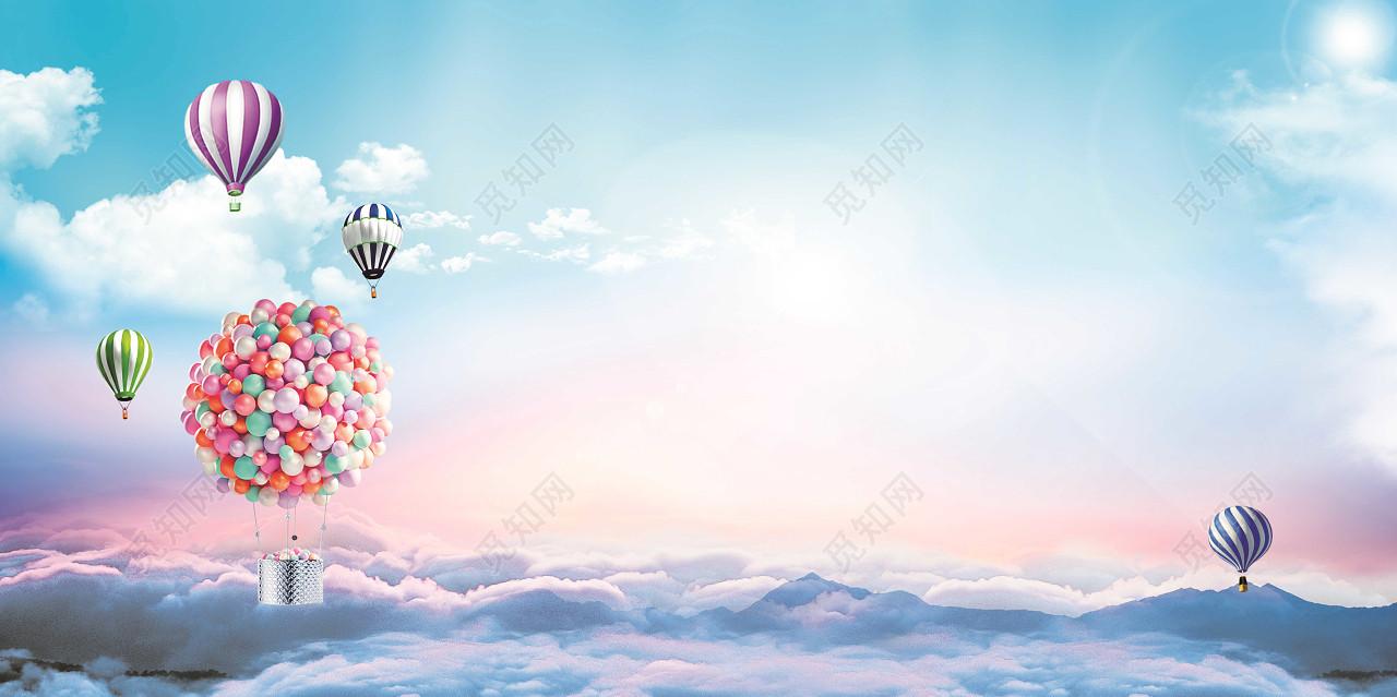 开学季热气球文艺天空展板海报背景素材
