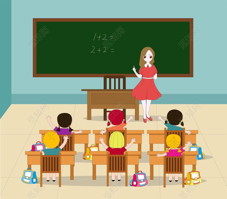 教师节彩色卡通可爱老师学生上课素材