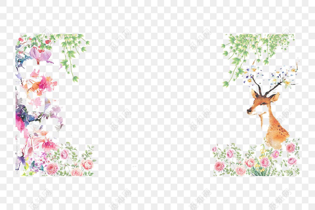 水彩唯美文艺花卉动物花边边框