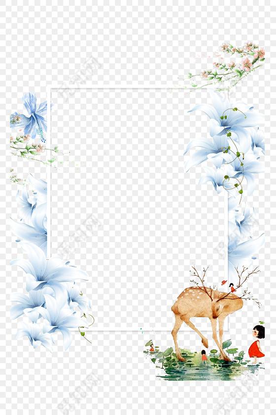清新文艺动物水彩花卉边框