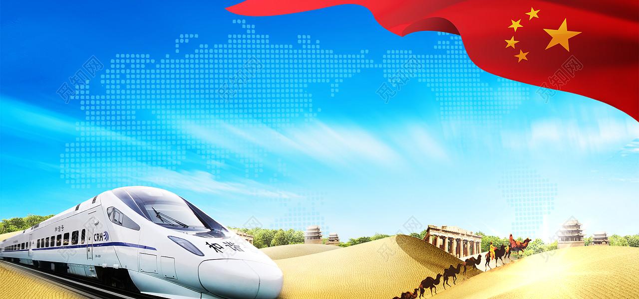 背景素材 沙漠 经济发展 新丝绸之路 经济带