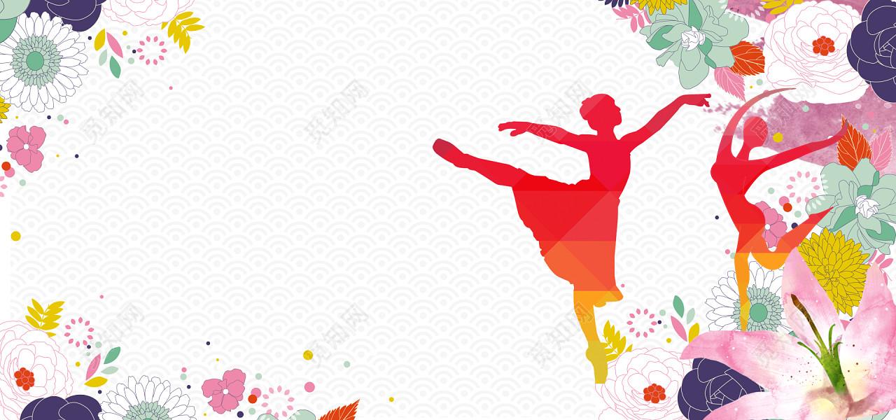 招生宣传海报背景标签:背景素材 舞蹈 舞蹈课 活动舞蹈 少儿舞蹈班