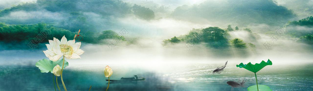 背景素材 中国风荷花山水风景背景banner标签:背景素材 荷花 海报