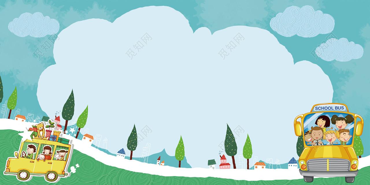 蓝色矢量卡通幼儿园宣传背景素材