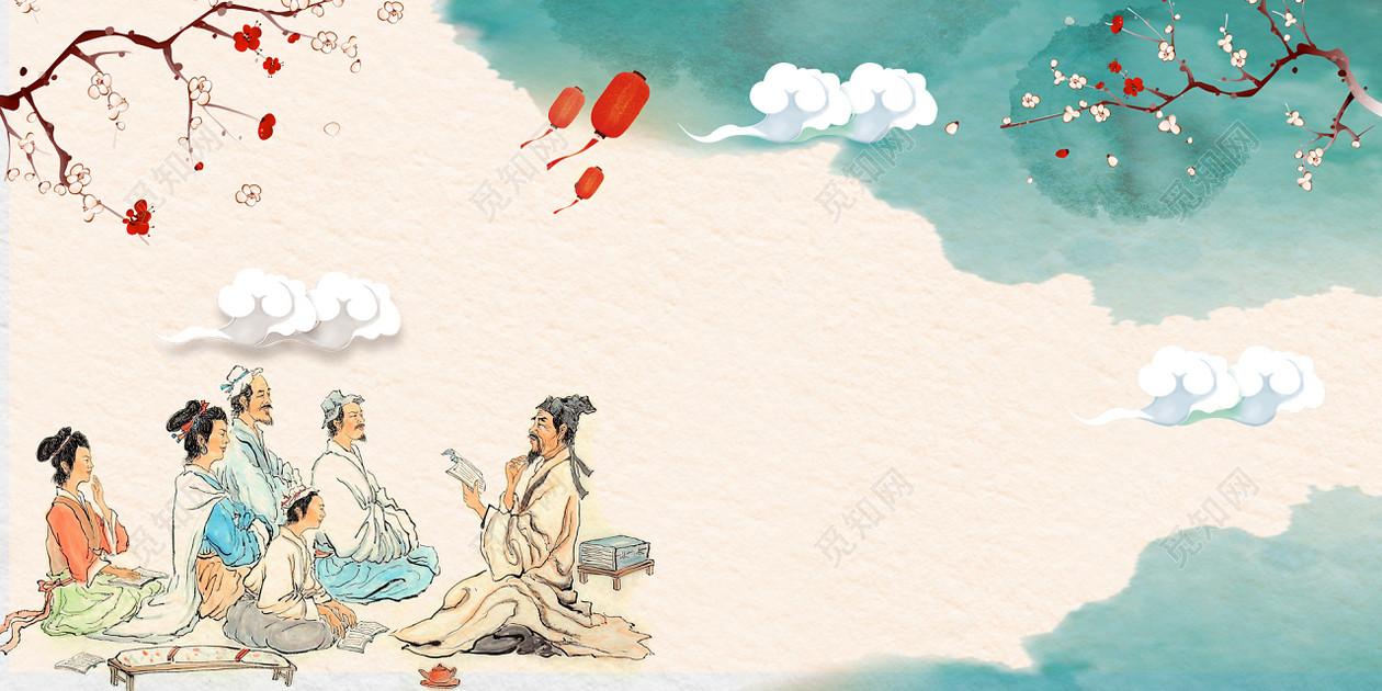 中国古风古人读书文化成果展海报背景素材