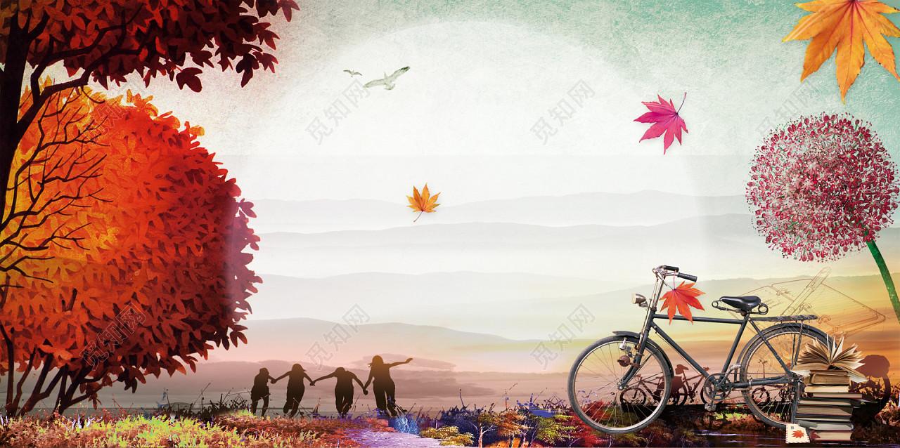 文艺清新怀旧风老同学聚会海报背景素材图片