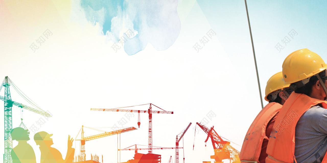 彩色简约建筑施工安全生产展板海报背景素材