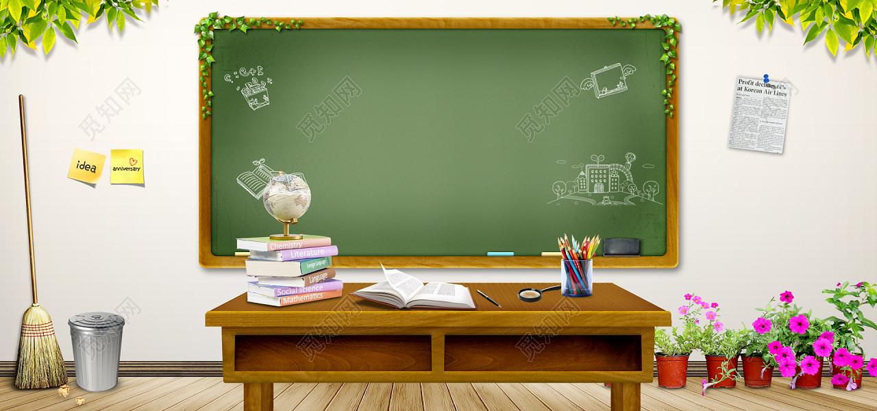 源文件格式: psd 免费下载jpg免费下载psd 背景素材淘宝教育教室桌子