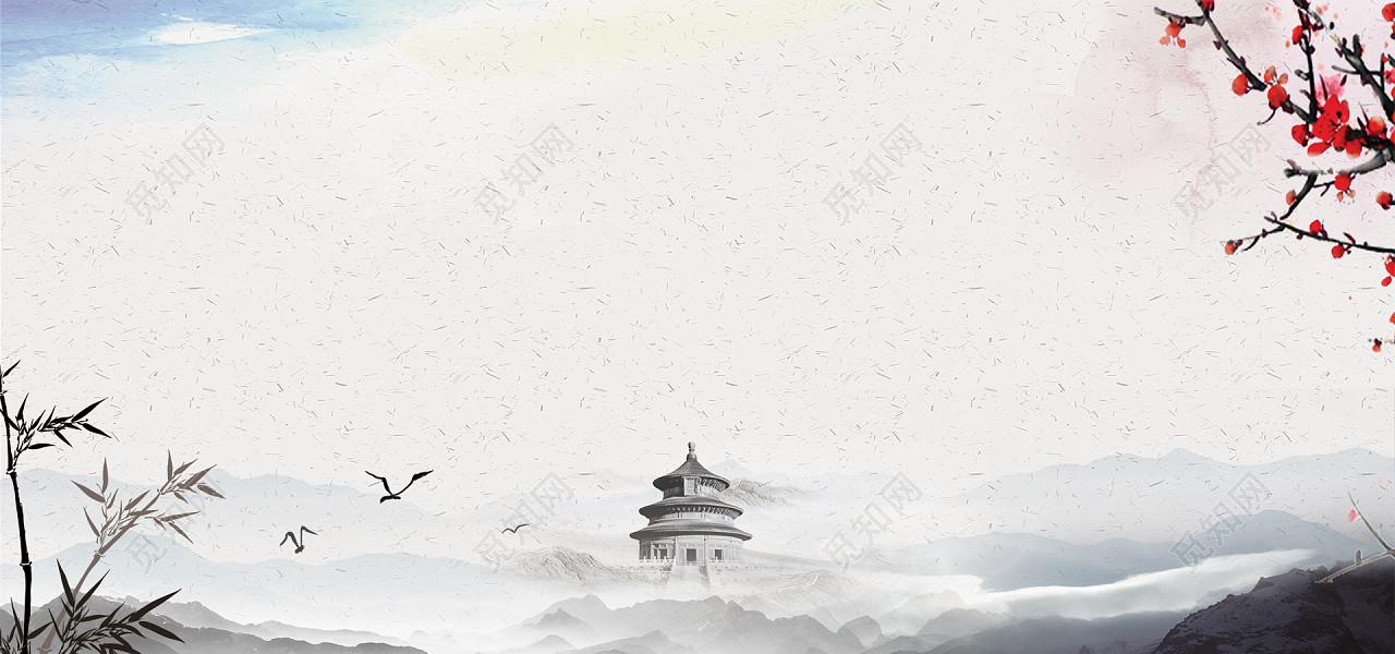 2017道德讲堂海报背景免费下载_背景素材_觅知网