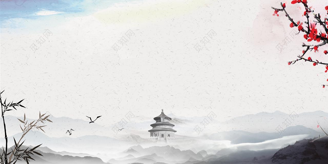 背景素材中国风道德讲堂宣传展板海报背景模板标签:背景素材 道德讲堂