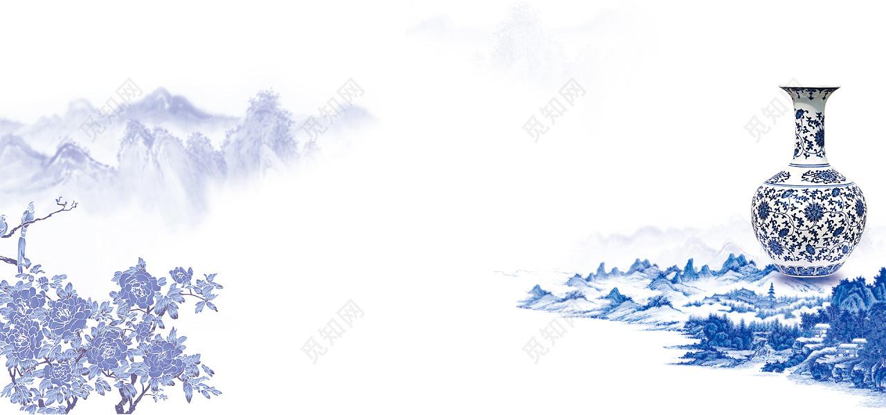 青花瓷中国风山川背景海报标签:背景素材 青花瓷 唯美中国风 古香古色