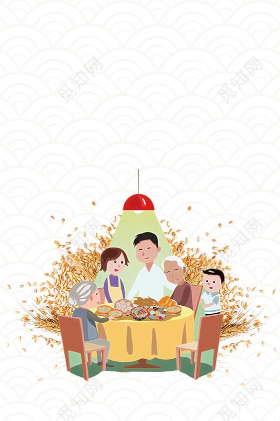 插画风文明餐桌公约海报背景素材
