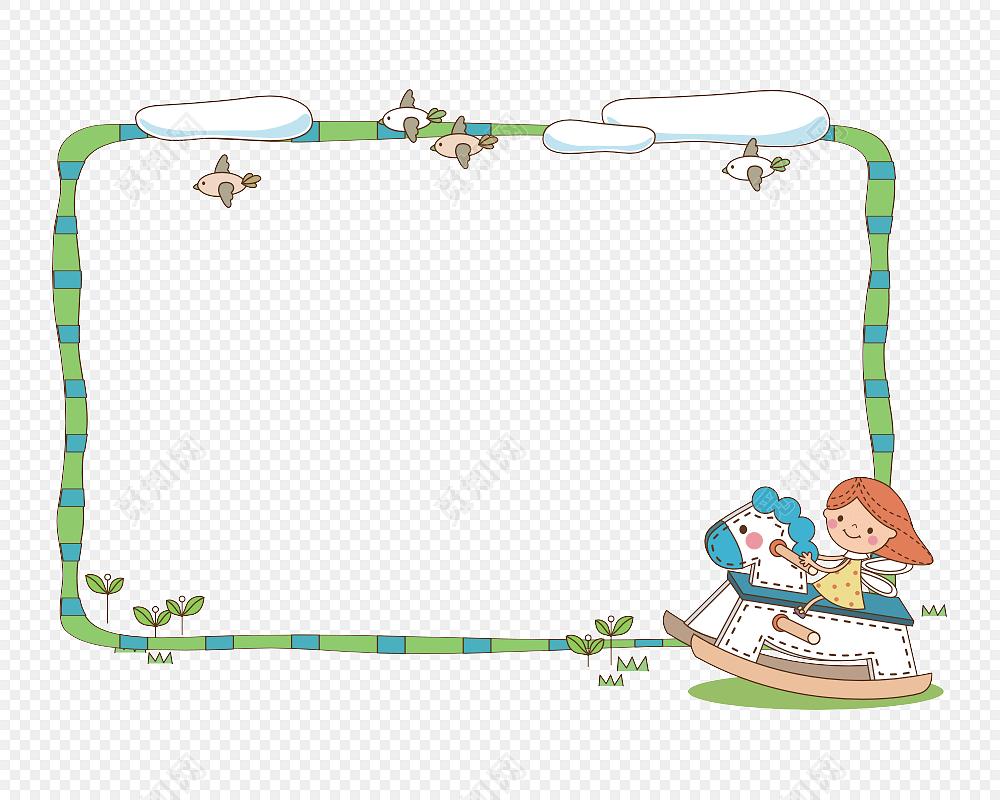 手绘卡通儿童花边边框素材