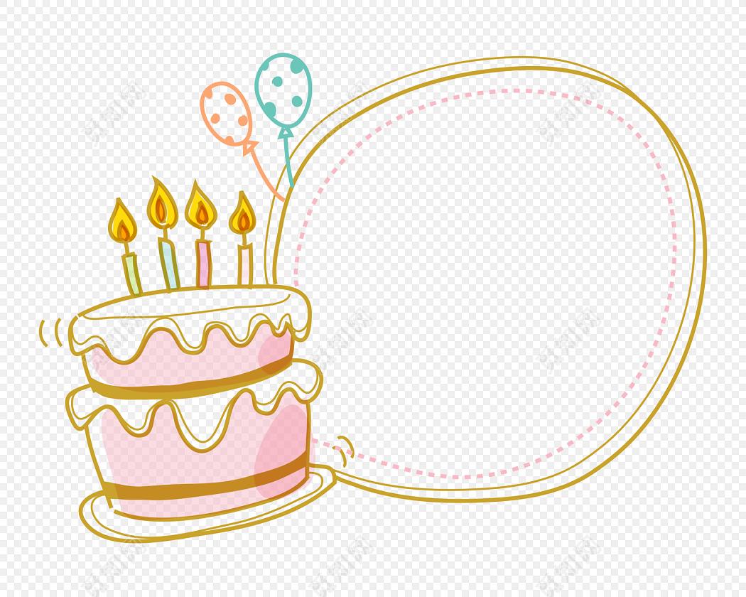 手绘卡通蛋糕花边边框素材