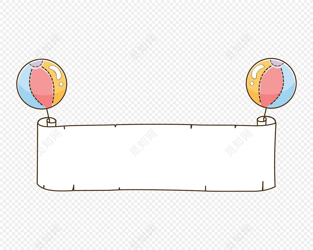 手绘卡通气球花边边框素材
