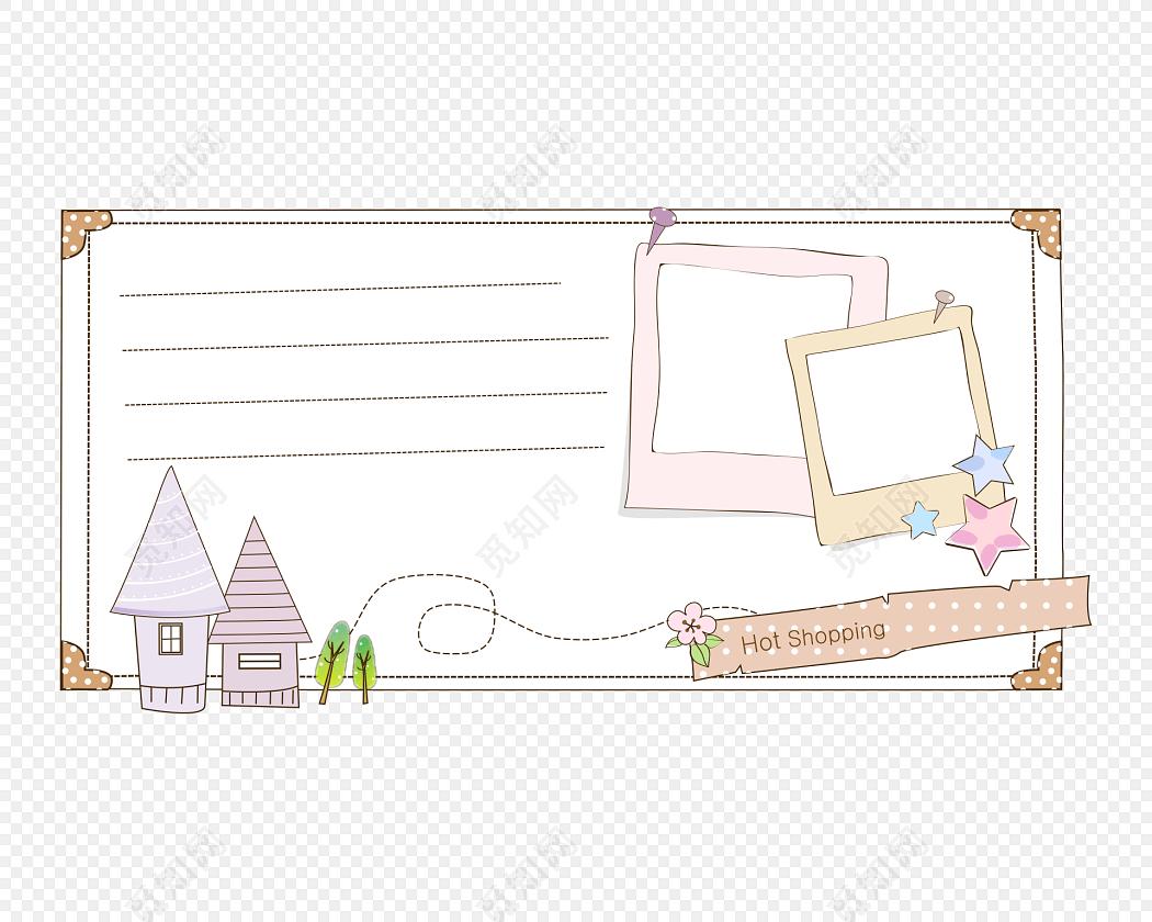 手绘卡通明信片花边边框素材