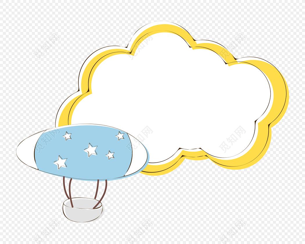 手绘卡通云朵花边边框素材