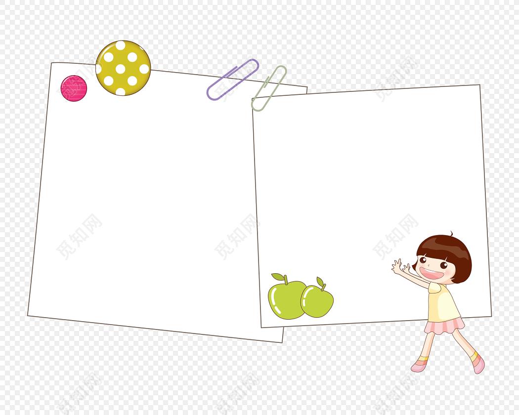 手绘卡通纸张花边边框素材