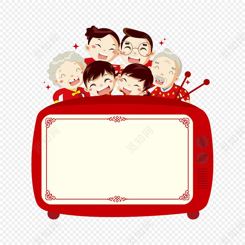 手绘卡通电视机花边边框素材