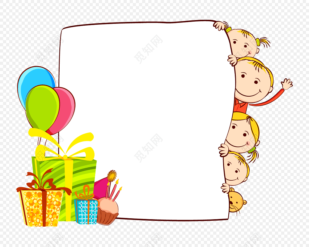儿童节元素图框素材花边边框小报边框
