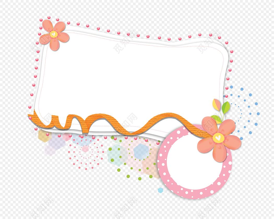 ai 免费下载png免费下载ai png素材彩色圆点花朵装饰边框花边边框小报
